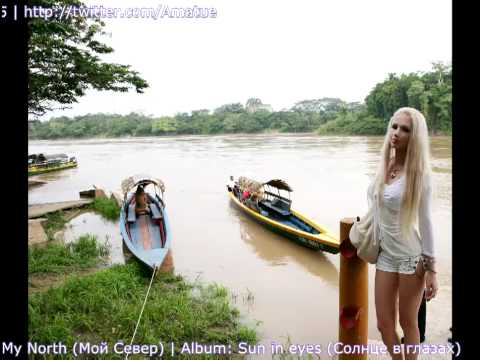 Amatue Valeria Lukyanova 11-My North (Journey to Guatemala).mp4