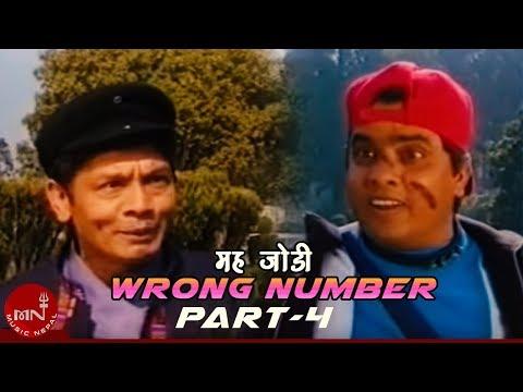 Maha Jodi Ko wrong Number (part 4) video