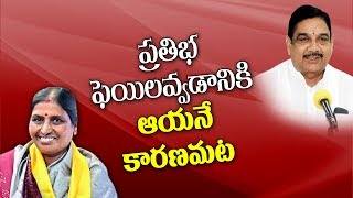 Kala Venkata Rao Vs Pratibha Bharati In Rajam Srikakulam Dist || Sakshi TV