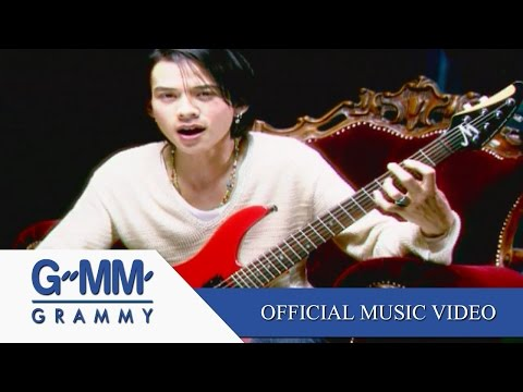 เหนื่อย - DOUBLE YOU 【OFFICIAL MV】