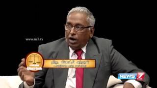Maanbumigu Needhi Arasarkal | News 7 Tamil