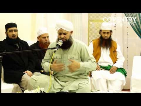 Coventry Mawlid Jaloos 2014: Alhaj Owais Raza Qadri video