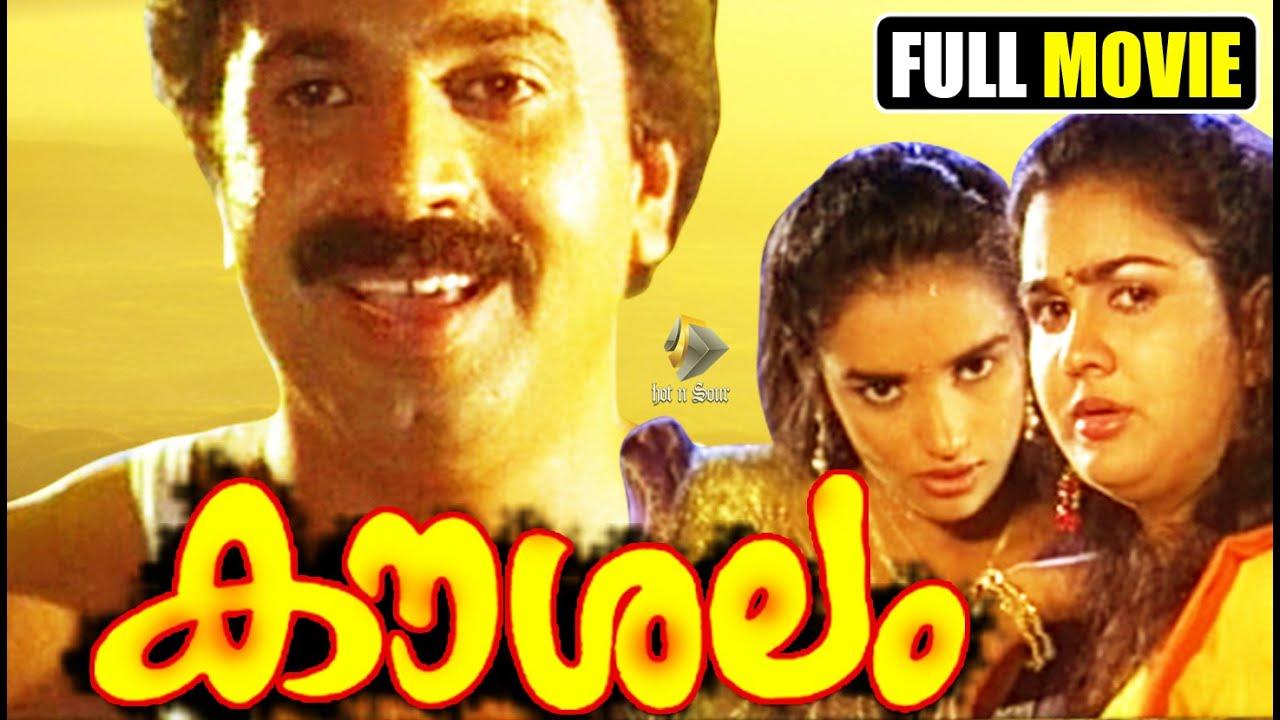Malayalam movie online watching