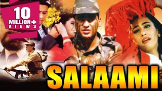 Salaami (1994) Full Hindi Movie | Ayub Khan, Roshini Jaffery, Kabir Bedi, Goga Kapoor, Saeed Jaffrey