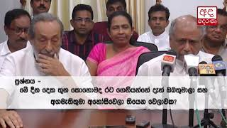 Mahinda to file appeal with Supreme Court against interim order