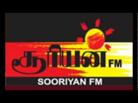 Sooriyan FM 103.20 Sri lanka live radio listen online