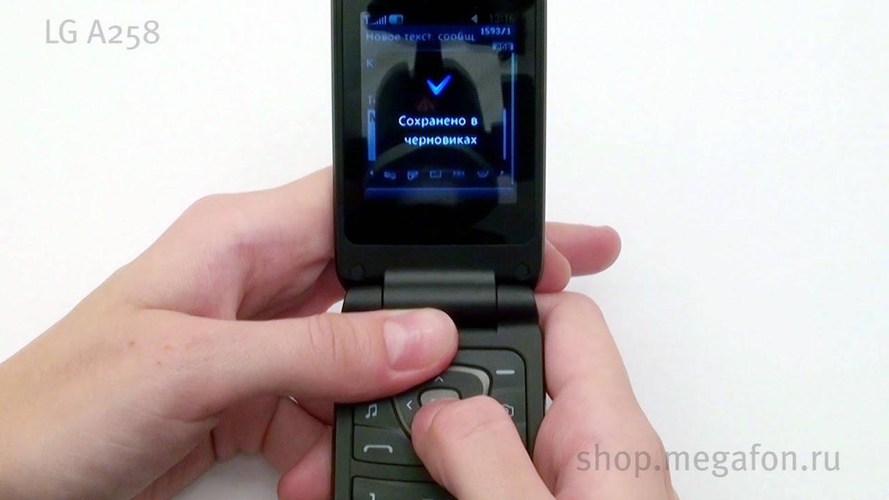 программа переводчик для мобильных телефонов