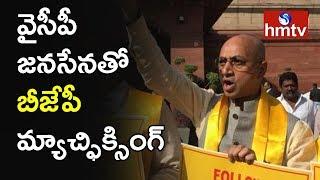 TDP MP Galla Jayadev Participate in Guntur Cycle Yatra For AP Special Status   hmtv