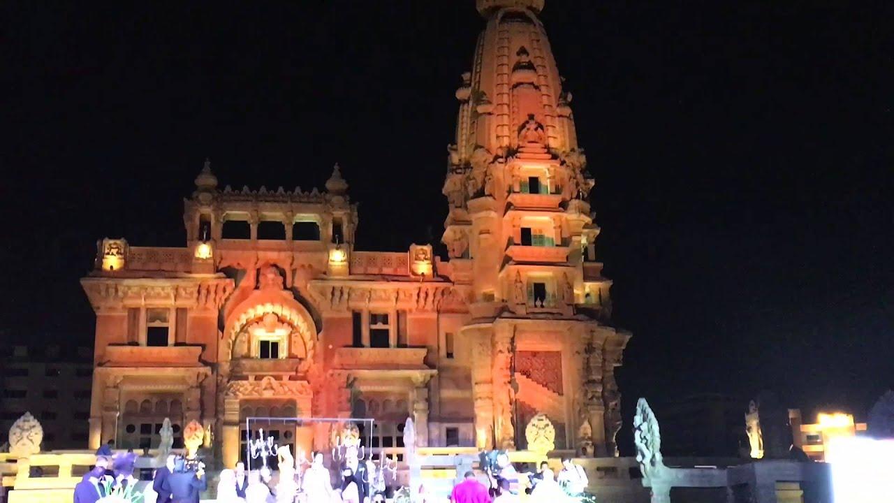 السياحه البارون 2017 maxresdefault.jpg
