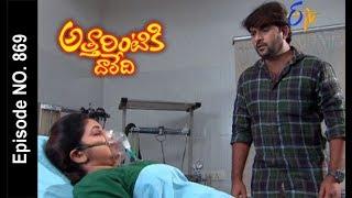 Attarintiki Daredi | 18th August 2017| Full Episode No 869 | ETV Telugu