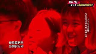 花絮:大张伟后采,明年还想来唱歌 【蒙面盛典 蒙面唱将猜猜猜第三季】 Masked Singer S3