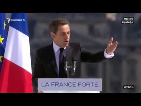 Ֆրանսիայում ձերբակալվել է նախկին նախագահ Նիկոլա Սարկոզին