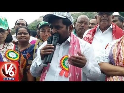 Telangana Ministers Participate In Rythu Bheema Certificate Distribution And Haritha Haram | V6 News