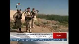 احباط محاولة تسلل مجموعة ارهابية من سورية إلى العراق 15-7-2013