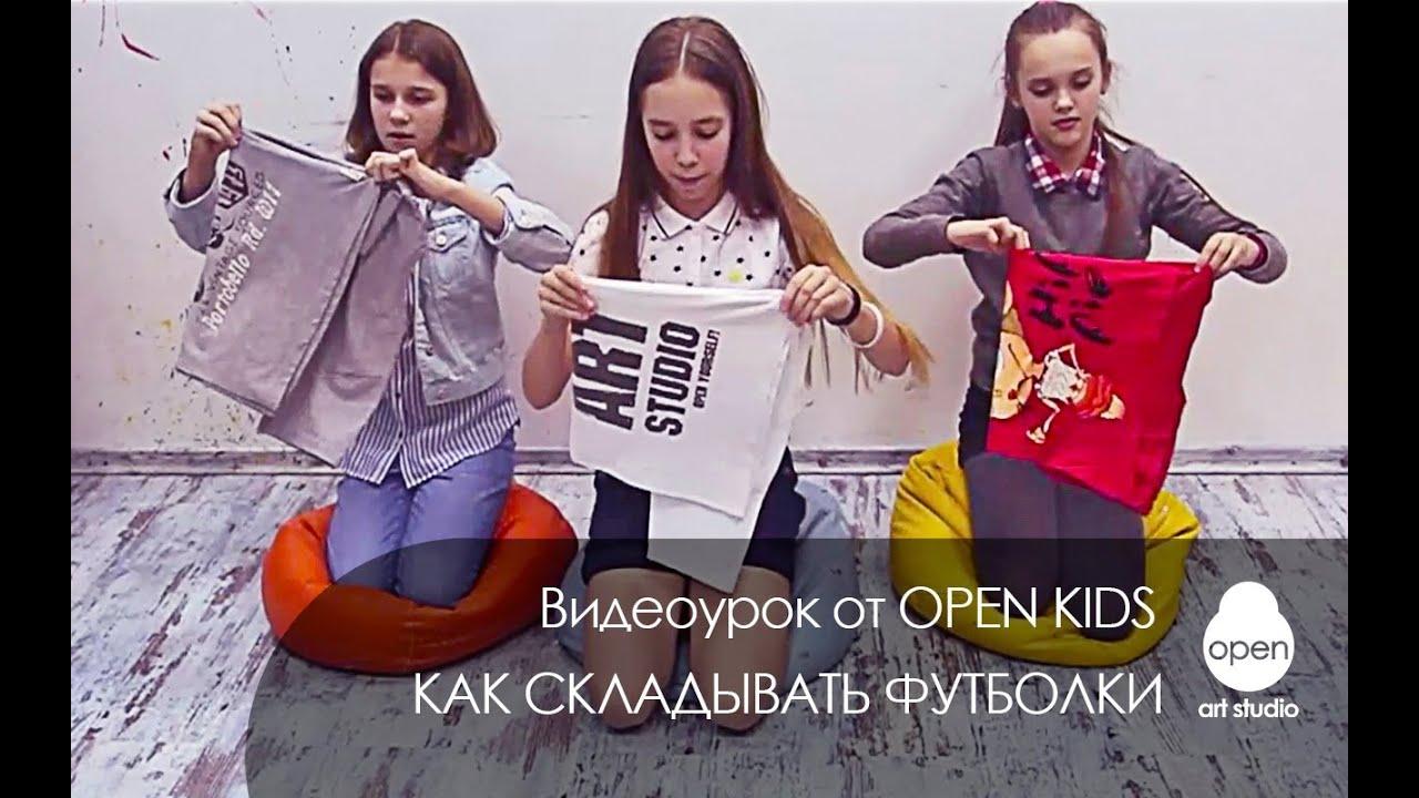 Видеоурок open kids не танцуй - ba