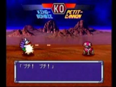 桃太郎電鉄V プチキャノンでキングボンビーに勝てるか?