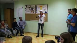 Команда Интеллект, Реп-Батл (06.06.18)