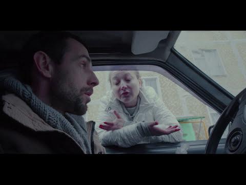 Мразь /Filth - Короткометражный фильм (Асаад Аббуд)