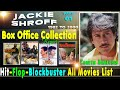 Jackie Shroff Box Office Collection Analysis Hit and Flop Blockbuster All Movies List.