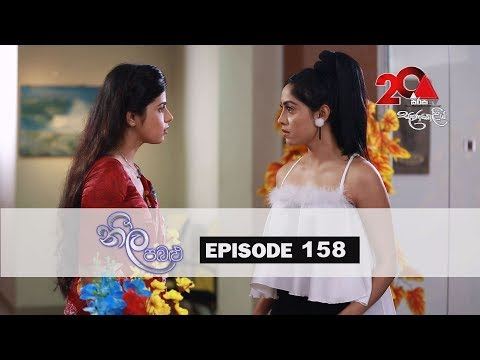 Neela Pabalu | Episode 158 | 18th December 2018 | Sirasa TV