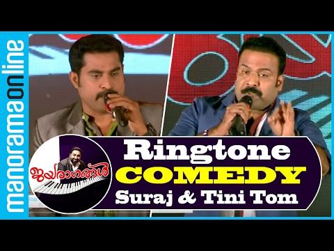 Ringtone Comedy | Suraj & Tini Tom |Jayaragangal | 20 Years of M Jayachandran | Manorama Online