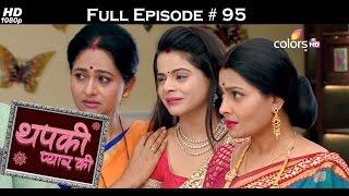 Thapki Pyar Ki - 11th September 2015 - थपकी प्यार की - Full Episode (HD)
