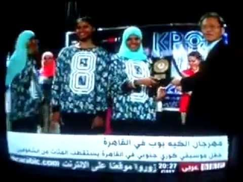 K-pop festival 2014 in Cairo,Egypt BBC Arabic report (part 2)