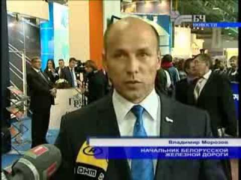 Новости Белорусской железной дороги (Выпуск 11)