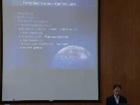 China's Environment - Keynote Address: Ma Jun
