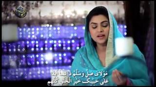 Moula Ya SA Urdu Islamic Song.