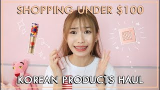 Shopping under $100 - KOREAN PRODUCTS HAUL! 😍