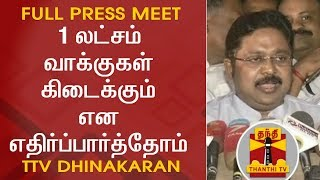 TTV Dinakaran | FULL PRESS MEET