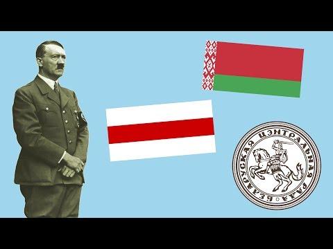 БЕЛОРУСЫ на стороне Гитлера   Белорусский коллаборационизм