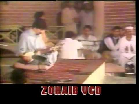 Rabab Hamayun Sakhi Babu Lala video