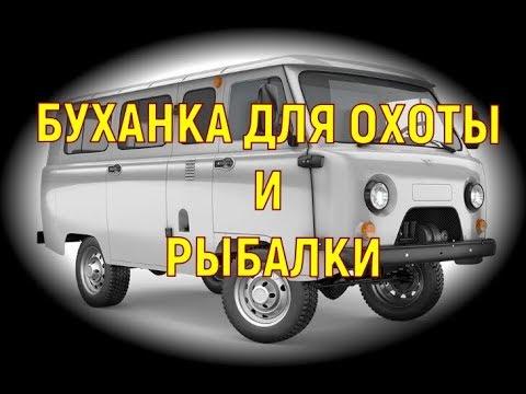 светодиодная блокфара на УАЗ