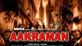 Mera Aakraman Hindi Movie