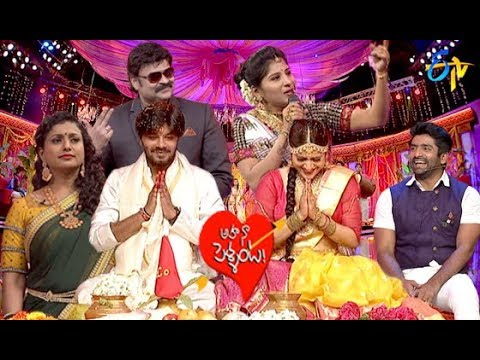 Aha Naa Pellanta   Ugadi Special Event   18th  March 2018  Full Episode   ETV Telugu