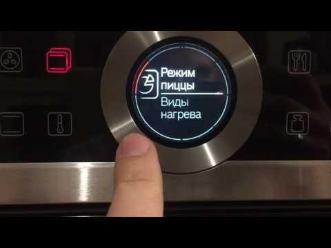 Духовой шкаф Bosch HBG672BS1F