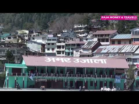Visit Nainital tour & Enjoy  NAINITAL TOURISM   Raja Money & Travels