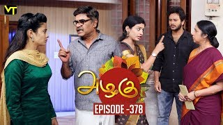 Azhagu - Tamil Serial | அழகு | Episode 378 | Sun TV Serials | 18 Feb 2019 | Revathy | VisionTime