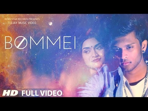 Bommei - TeeJay | Official Music Video