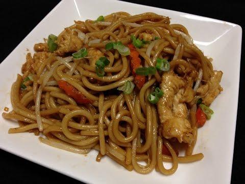Recipe of Chicken Chow Mein Chicken Chow Mein Recipe in