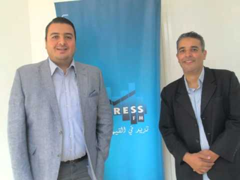 African Leadership Academy in Tunis -  Express FM Radio
