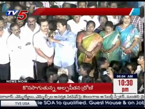 'i Will Return Every Acre Once In Power', Says Y.s.jagan : Tv5 News video