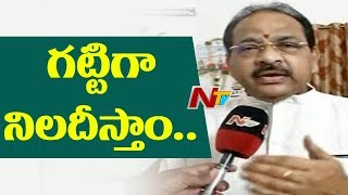 MP Thota Narasimha Rao Speaks to Media After Teleconference With CM Chandrababu | NTV