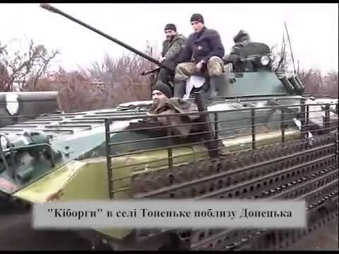 Ukraine War   Ukrainian troops move on BMP 1 and BMP 2 through muddy Donbas