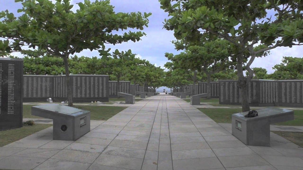 平和祈念公園>