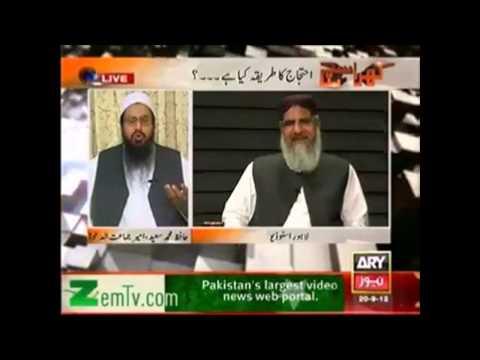 Hafiz Saeed Response To Talib Ur Rehman & Touseef Ur Rehman video