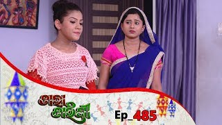 Tara Tarini | Full Ep 485 | 28th May 2019 | Odia Serial – TarangTv
