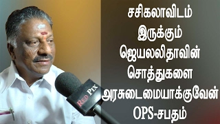 Jayalalitha's  property would be the of the Government  OPS